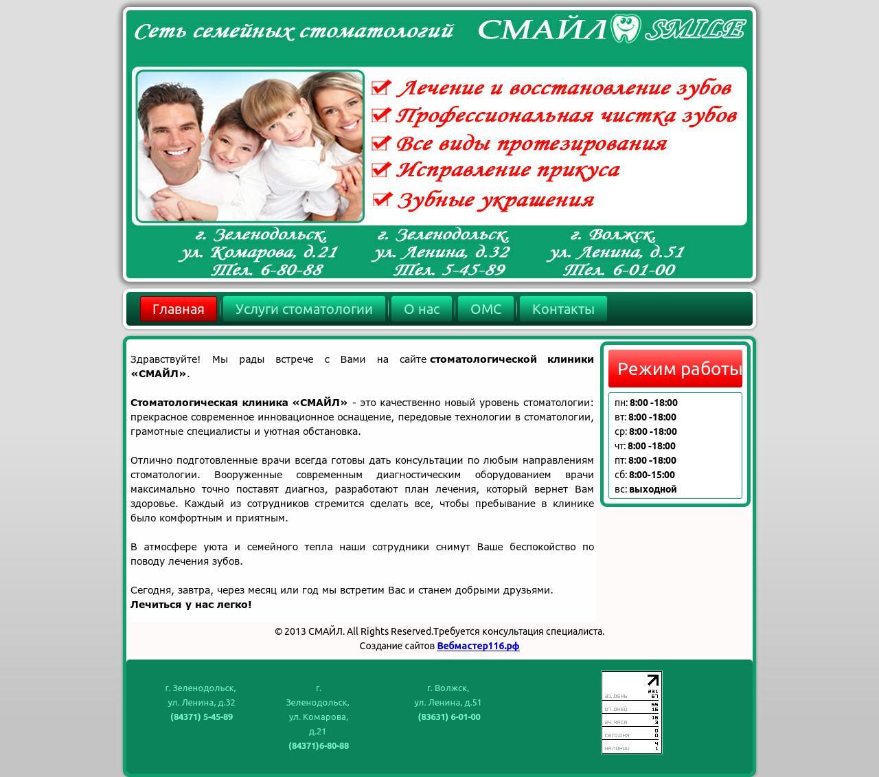 Создание сайтов зеленодольск создание сайтов в ташкент
